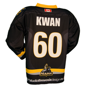Fully custom ice hockey jersey back view